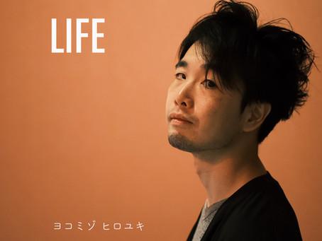 2ndアルバム『LIFE』リリース!!