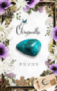 chrysocolla_cd1.jpg