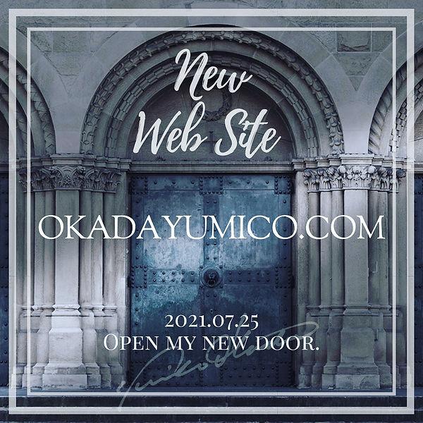 okadayumico.com_top