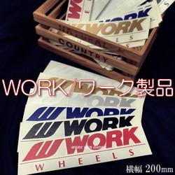 work-web-shop_work-sticker-200mm_11