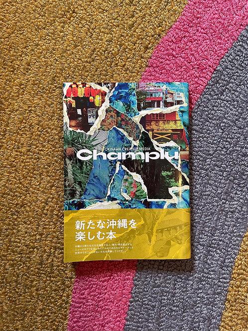-Champlu- OKINAWA CULUTURE GUIDE BOOK