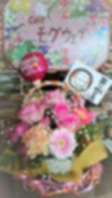 Cafe MoggWay 輸入雑貨&カフェ モグウェイ 伊賀市桐ヶ丘 ℡ 0595-44-6390