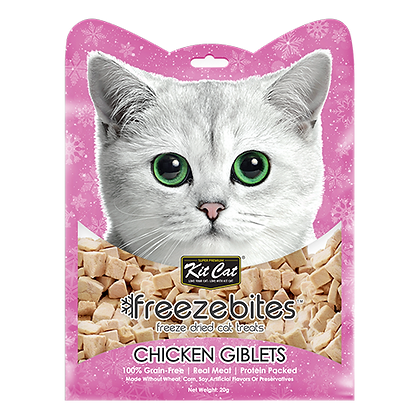 Freezebites Dried Chicken Giblets 20g