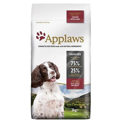 Applaws Dog Adult Chicken Lamb Small & Medium 2kg