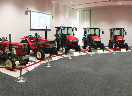 Half a Century of Yanmar's Iconic Red Tractor Journey Back Through Time