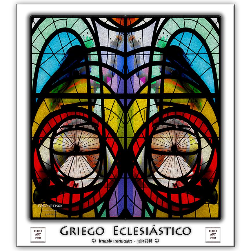GRIEGO_ECLESIÁSTICO