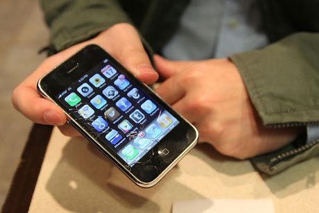 drop off phone.jpg