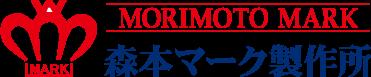 モリモトロゴ.png