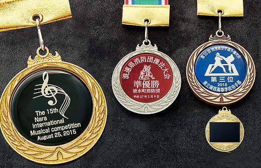 SHM-32メダル.jpg