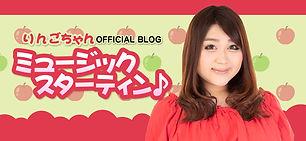ameba_header.jpg
