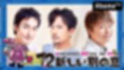 thumb001.q95.w640.h360.x2.v1545012367.jp