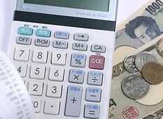お金と電卓の写真