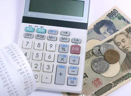 別除権(担保権)と破産免責の関係