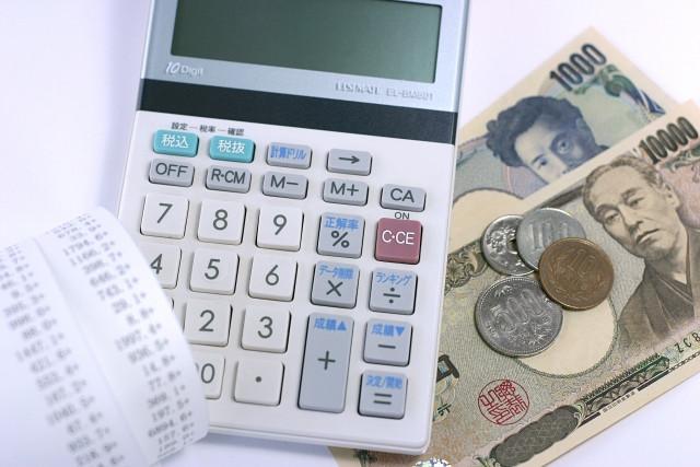 破産・債務整理・借金・民事再生(個人再生)