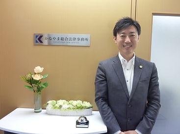 弁護士金山耕平写真 事務所受付にて撮影