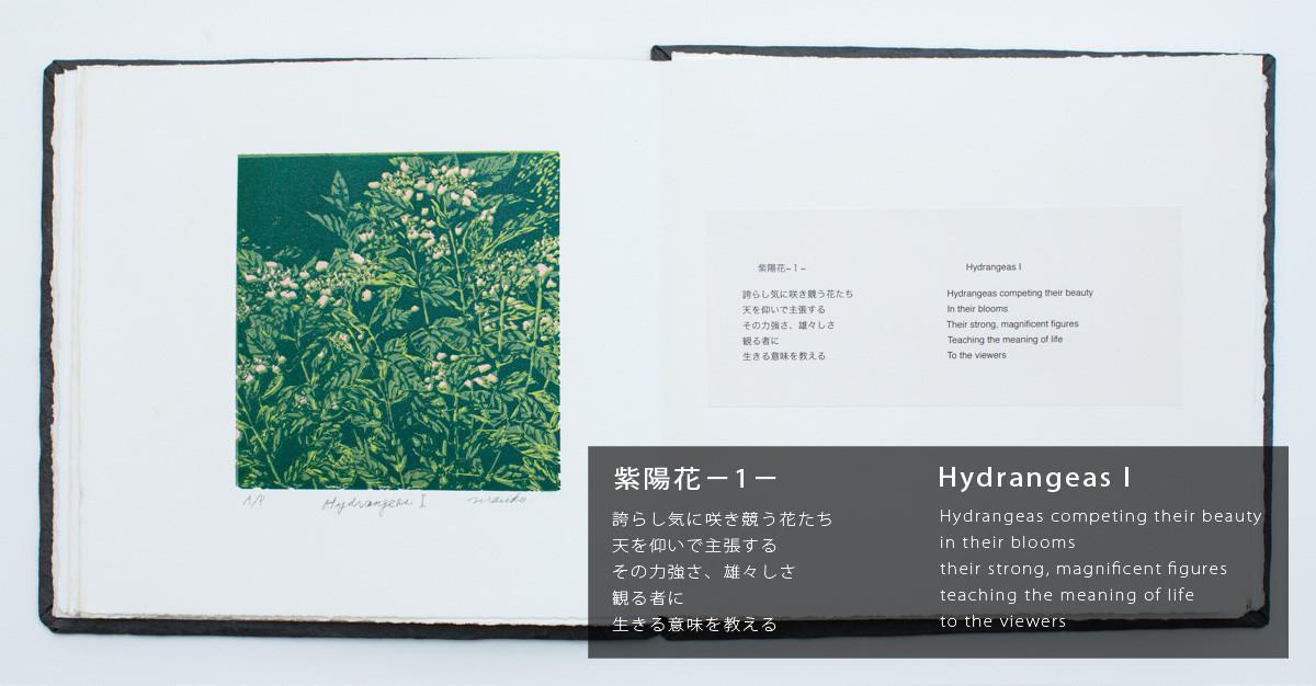 """""""Hydrangeas I"""""""