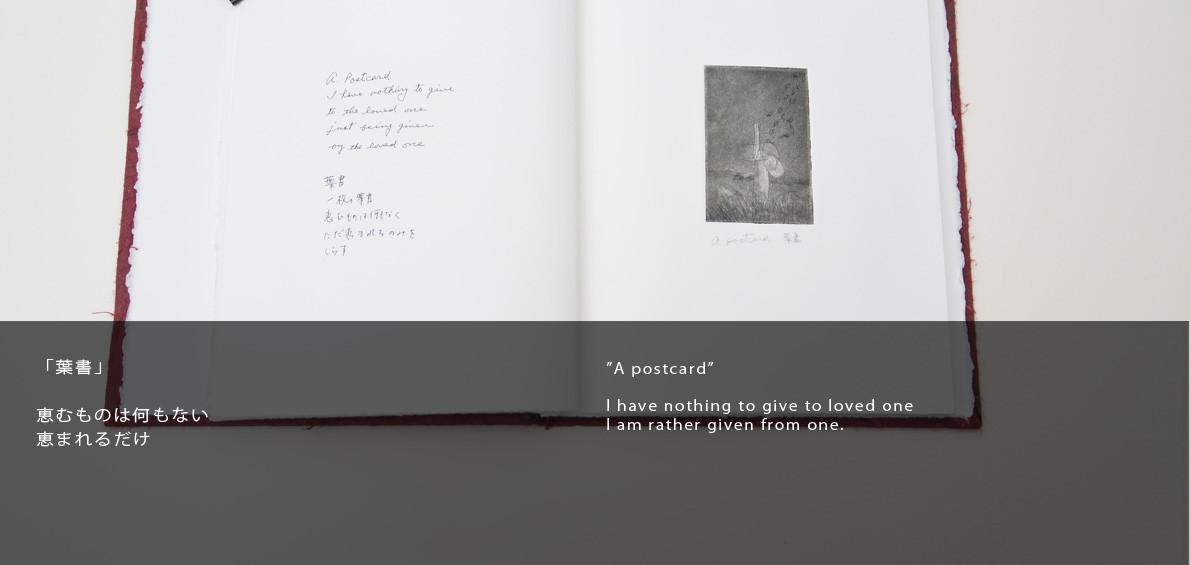 """A Postcard"""