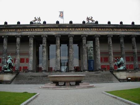 Museum: East Berlin, Germany