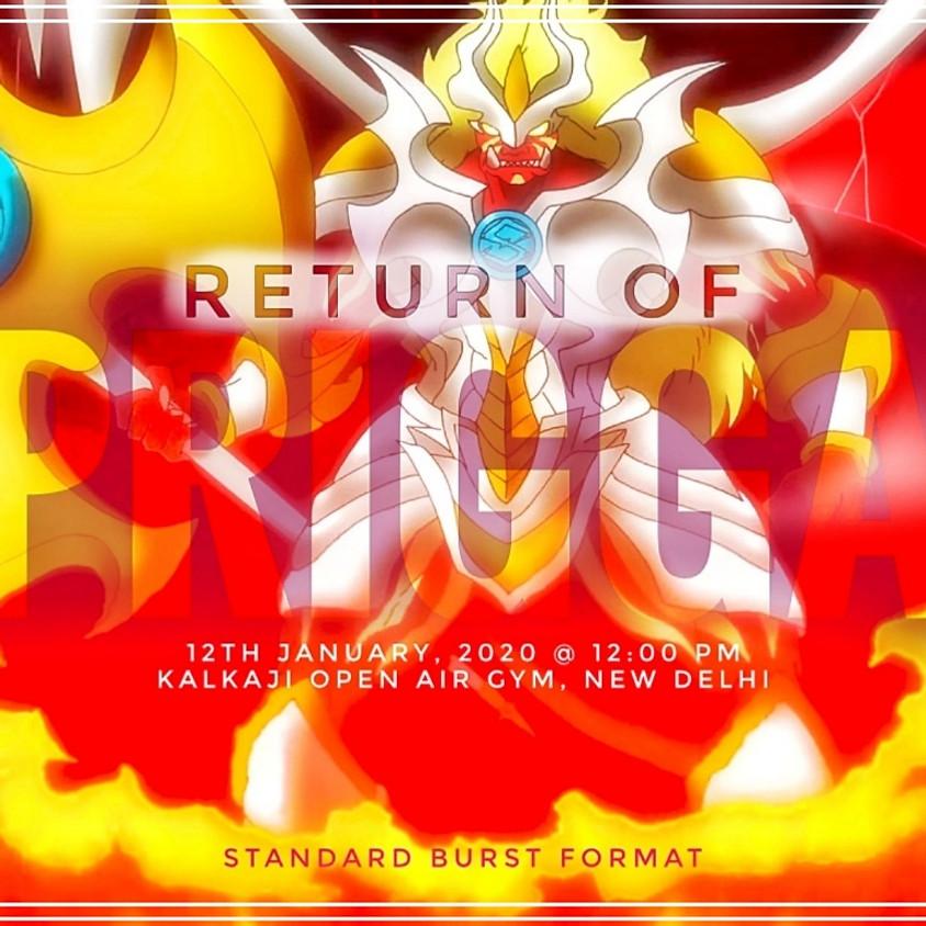 Return Of Spriggan 12 january 2020 12 pm