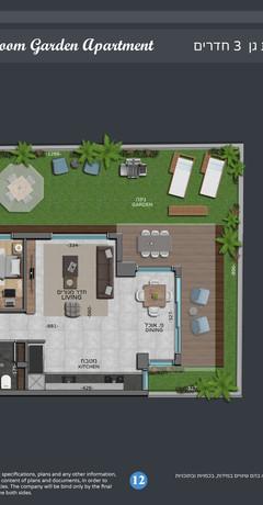 11 תוכנית דירת גן 1
