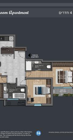 15 תוכנית דירת 4 חדרים