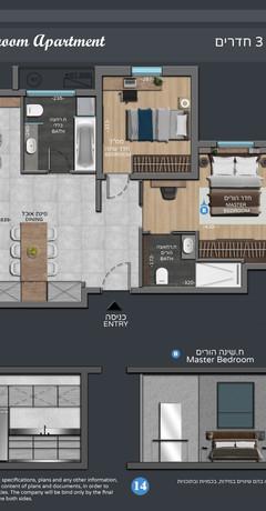 13 תוכנית דירת 3 חדרים