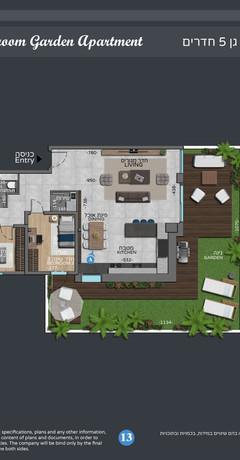 12 תוכנית דירת גן 2