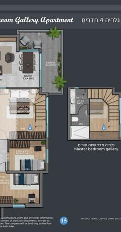 14 תוכנית דירת גלריה