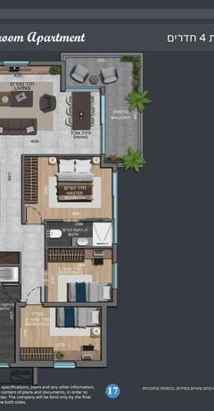 16 תוכנית דירת 3 חדרים