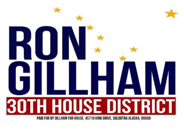 gillham logo.JPG