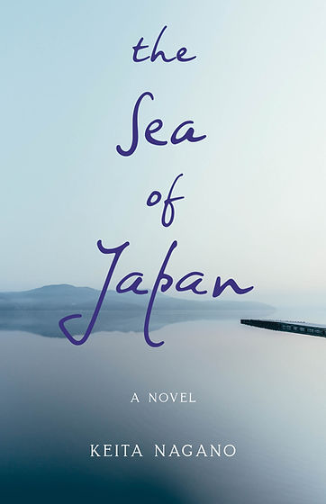 Cover Photo The Sea of Japan 2019.5.8.jp
