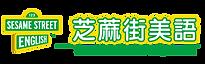 芝麻logo.png