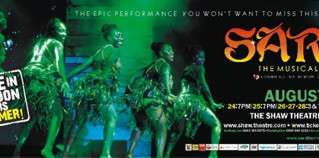 Saro The Musical - The Nigerian vibrant, smashing showcase showing in London