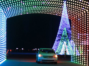 Fairgrounds light show to benefit IndyHumane Nov. 20