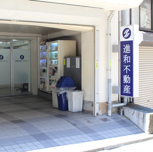 Immobilier à Shinwa