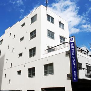 Shinwa Foreign Language Academy