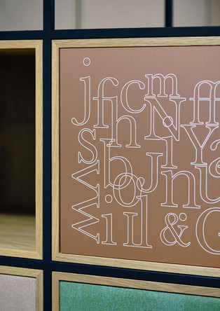 Georgia font composition