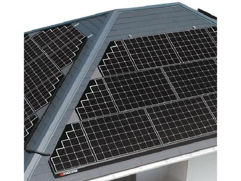 太陽光発電発電システム