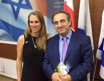 "Presentation of Hebrew Tourist Guidebook at ""Israeli House"""
