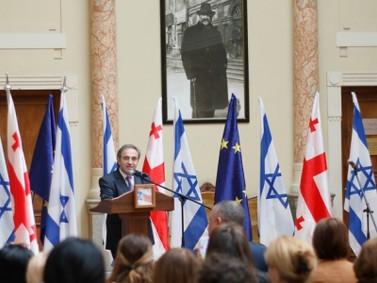 "EDJC European Days of Jewish Culture in Tbilisi 2018 organized by ""Israeli House"""