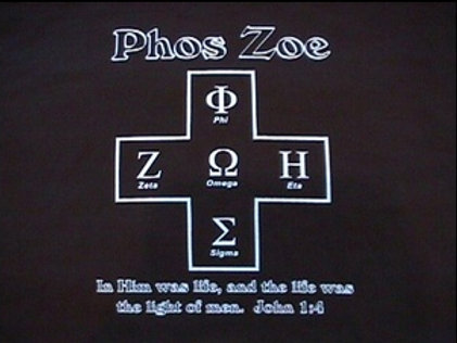 C5 - Phos is Greek