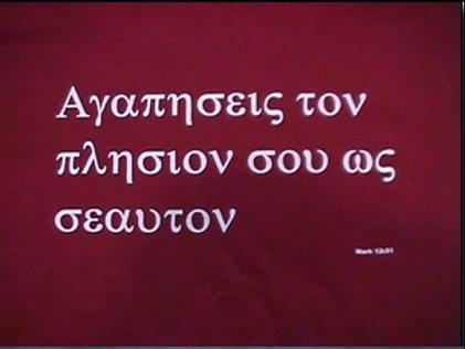 C2 - Ancient Greek