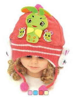 çocuk şapka