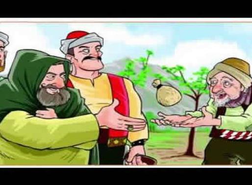 Padişah ve Yaşlı Adam