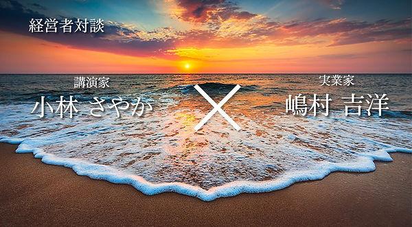 taidan_kobayashi-815x450.jpg