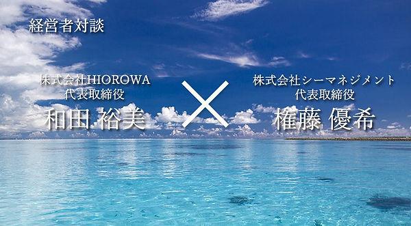 taidan_wada-815x450.jpg