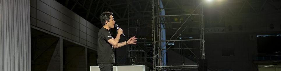中田さん3-1024x261.jpg