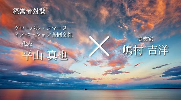 hirayama-1-815x450.jpg