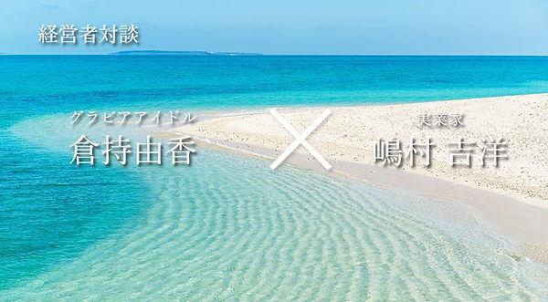 taidan_kuramochi-815x450.jpg
