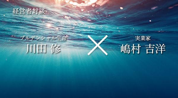 kawata-815x450.jpg
